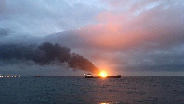 Пожар на судах в Керченском проливе: 11 погибших и 12 спасенных