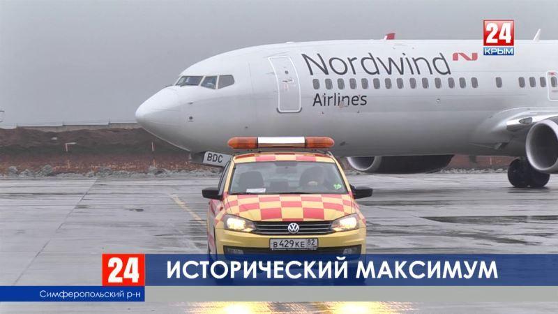 Исторический максимум: аэропорт «Симферополь» в 2018 году обслужил 5 146 000 пассажиров