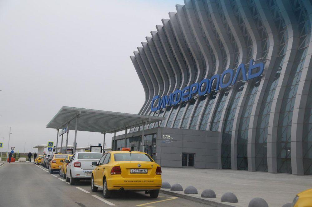 Аэропорту Симферополь исполнилось 83 года
