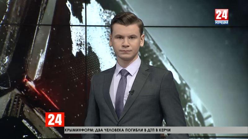 Горящие танкеры не нанесут серьезного ущерба экологии Чёрного моря, - Росморречфлот