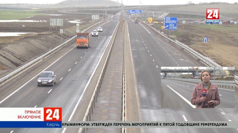 Новый рекорд. По Крымскому мосту проехало больше автомобилей, чем за два года через морскую переправу