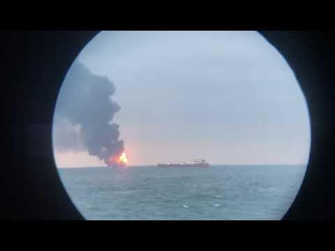 Опубликовано видео пожара на судах в Керченском проливе