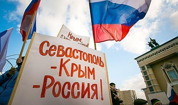 Как в Крыму отметят пятилетие воссоединения с Россией?