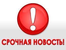 Два судна загорелись в Черном море, есть погибшие
