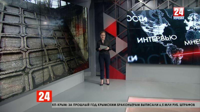 Оживить водную артерию. Северо-Крымский канал ждёт реконструкция