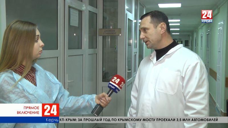 Из Керченской городской больницы № 1 – прямое включение Светланы Ермильченко