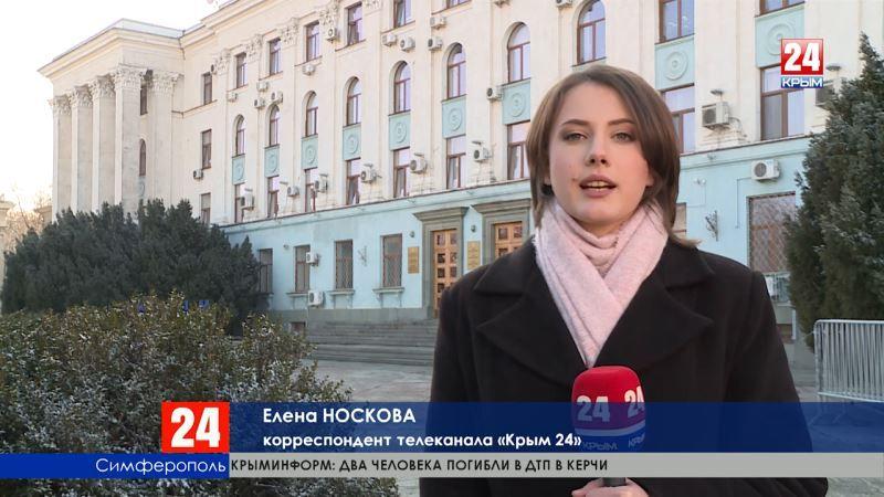 Работа с гражданами в электронном формате, строительство инфраструктуры и новый тариф на воду: главное на заседании Совета министров Крыма