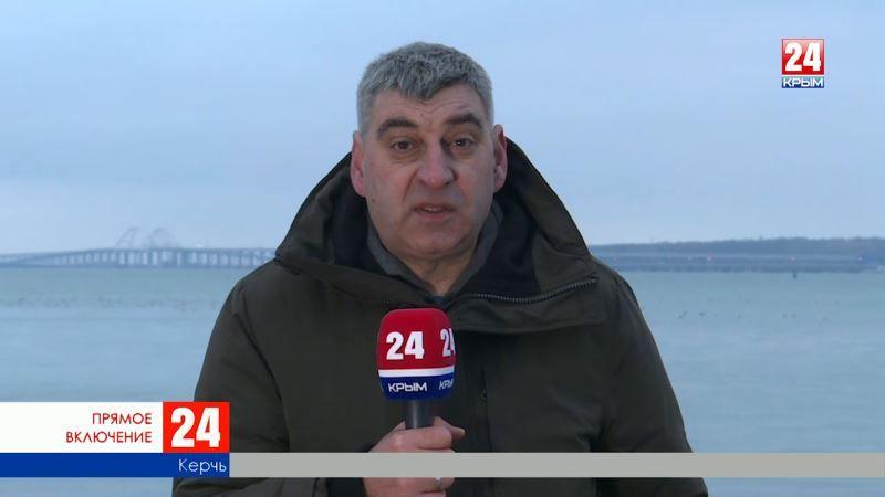12 пострадавших и 10 погибших в Чёрном море доставят в Керченский морской торговый порт. Прямое включение Юрия Авдеева