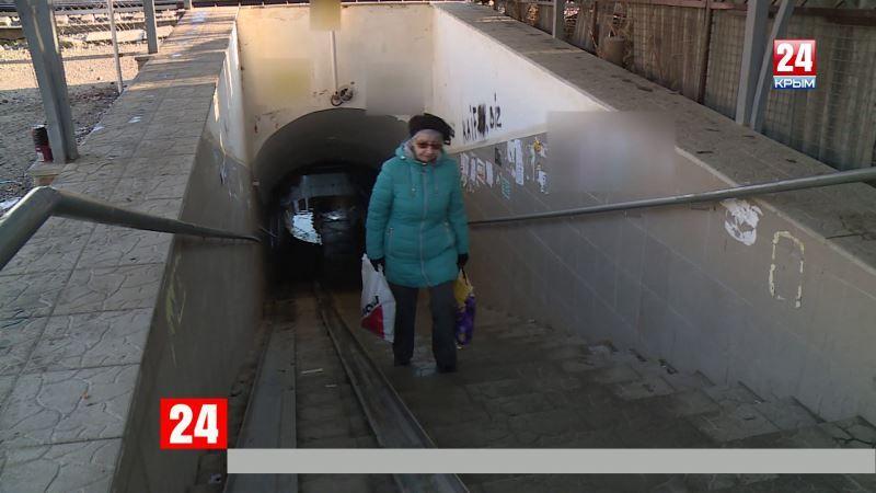 Проверить и исправить. До конца месяца власти Симферополя проведут мониторинг подземных переходов
