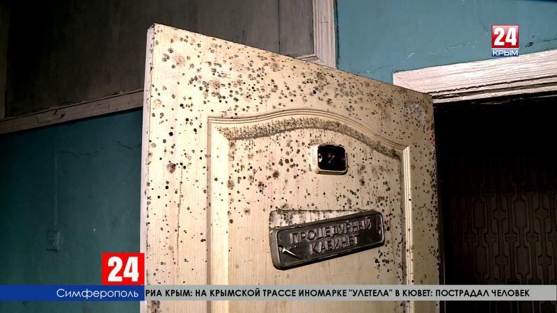 Неприятное соседство. Многоквартирный дом на улице Киевской в Симферополе превратился в притон для людей без определённого места жительства
