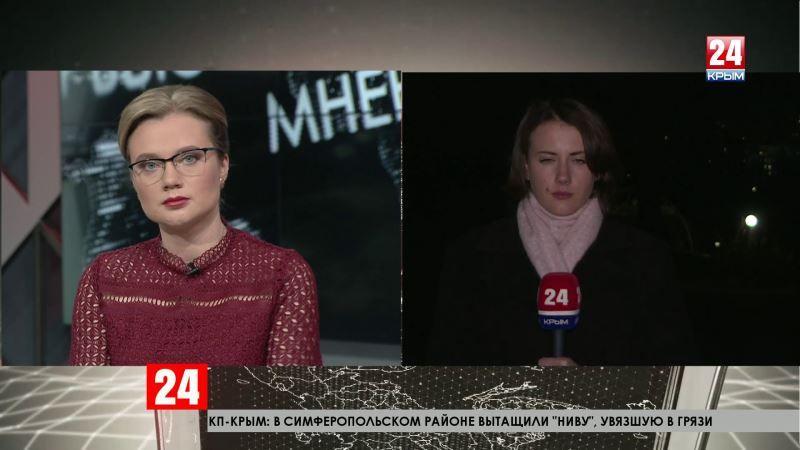 К пятой годовщине Крымской весны активизируются провокации на полуострове? Прямое включение корреспондента телеканала «Крым 24» Елены Носковой с военным экспертом Сергеем Ченныком