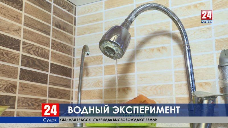 В Джанкое и Судаке с 1 марта введут дифференцированный тариф на воду