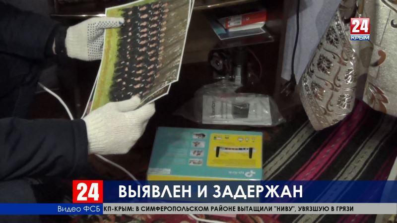 В Крыму задержан личный охранник командира незаконного вооружённого формирования «Батальон имени Номана Челебиджихана» Ленура Ислямова