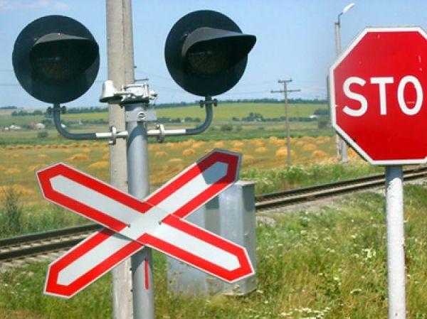Обустройство перехода-переезда через железнодорожные пути в Красноперекопске пока не началось