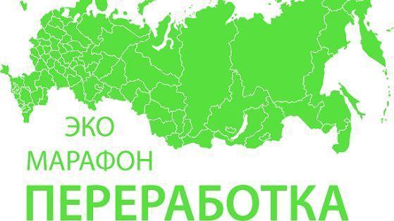 Макулатура севастополь последние новости тексты группы макулатура