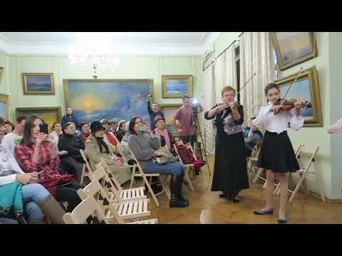 В галерее Айвазовского отметили 147 лет со дня рождения Богаевского