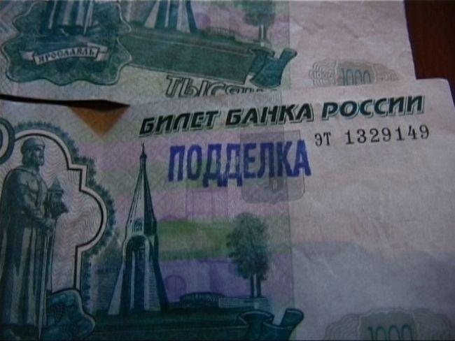 Более 38 тысяч фальшивых купюр Банка России обнаружили в стране за 2018 год