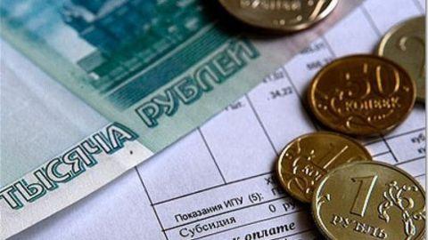 Крымчане напрямую будут получать компенсацию на уплату взносов за капремонт
