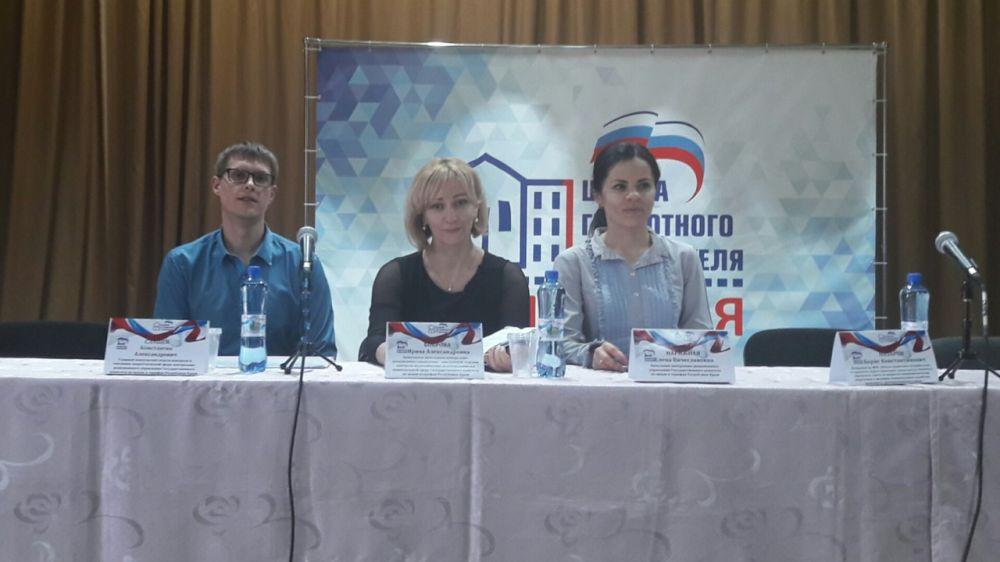 Эксперты Госкомцен Крыма выступили в качестве лекторов «Школы грамотного потребителя»