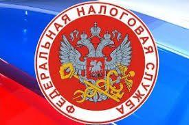 Директор одной из фирм Крыма осуждён за уклонение от уплаты налогов на сумму свыше 21 млн рублей