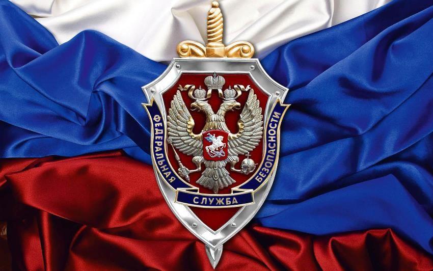 В Крыму УФСБ пресекла деятельность ОПГ, причастной к незаконному сбыту наркотиков