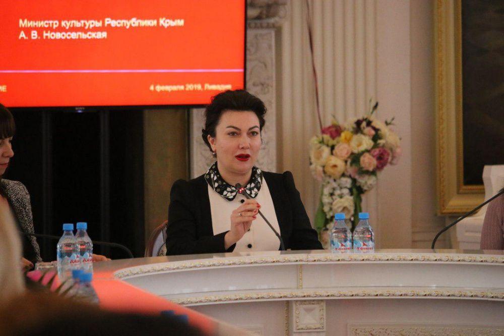 Общая тенденция развития библиотечного дела в Крыму положительная, — Новосельская
