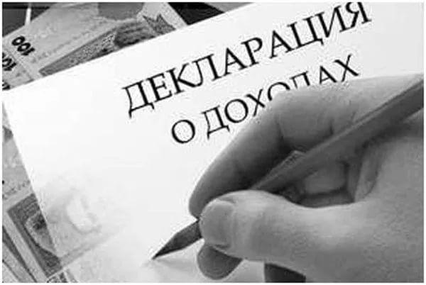 Должностные лица Севастопольской таможни и МЧС скрыли ряд фактов в своих декларациях