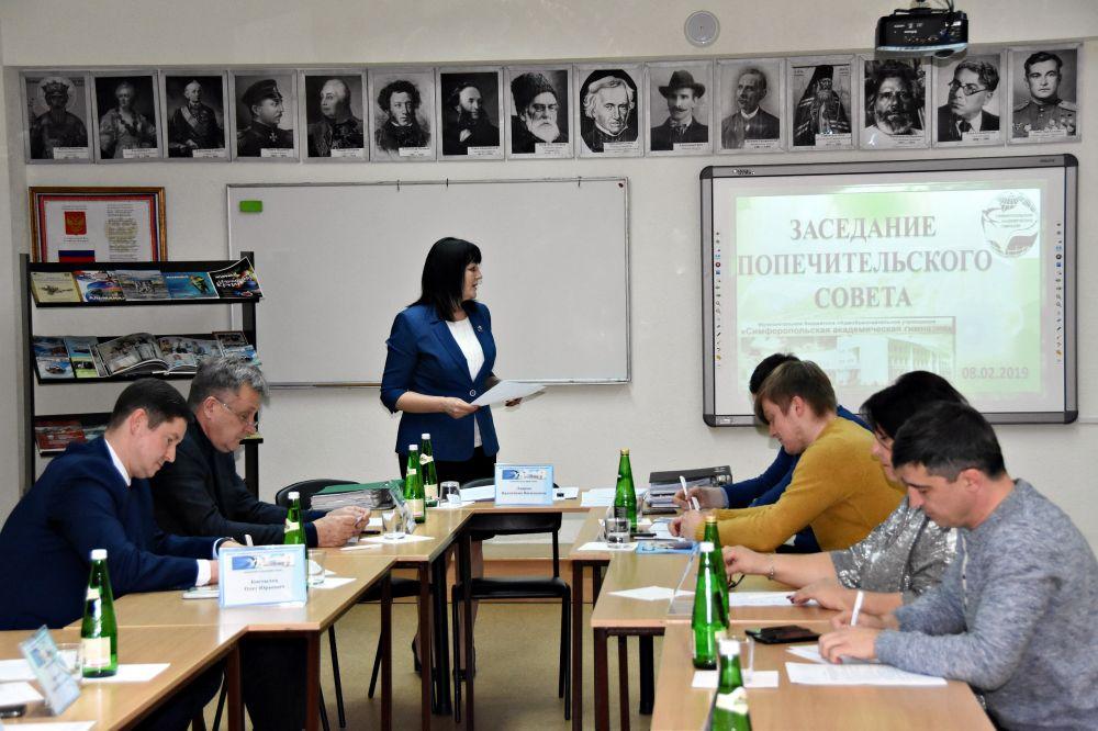 Глава Симферополя принял участие в заседании попечительского совета академической гимназии