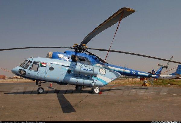 В Африке разбился российский вертолет
