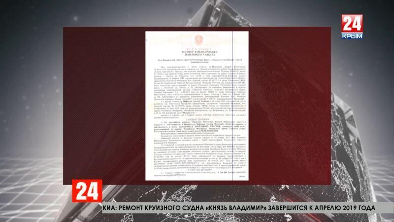 Посол Украины в Канаде признал Крым российским