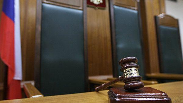 Крымчанка за закладку наркотиков два месяца просидит дома без Интернета