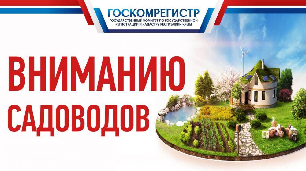 С 2019 года на садовых участках официально разрешено строить жилые дома — Александр Спиридонов