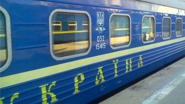 Впечатления россиянки, побывавшей внутри украинского поезда