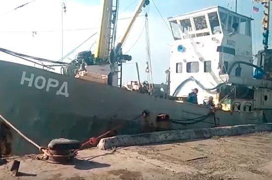 Как капитану «Норда» удалось сбежать из Украины в Крым