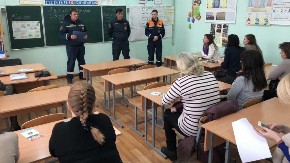 Сотрудники МЧС Республики Крым проводят профилактическую разъяснительную работу с родителями школьников