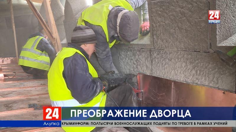 Преображение памятника архитектуры. Воронцовский дворец реконструируют по Федеральной целевой программе
