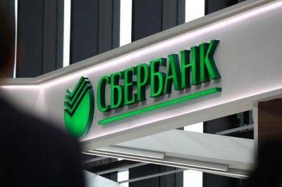 Сбербанк хочет получить гарантии для работы в Крыму