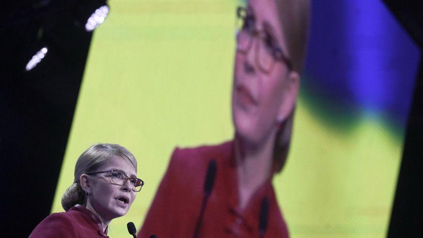 Тимошенко заявила о намерении вернуть Крым в состав Украины