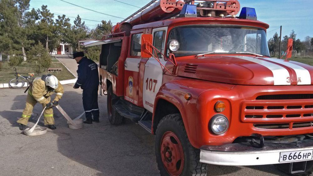 Сотрудники ГКУ РК «Пожарная охрана Республики Крым» ликвидировали условный пожар в учебном заведении Кировского района