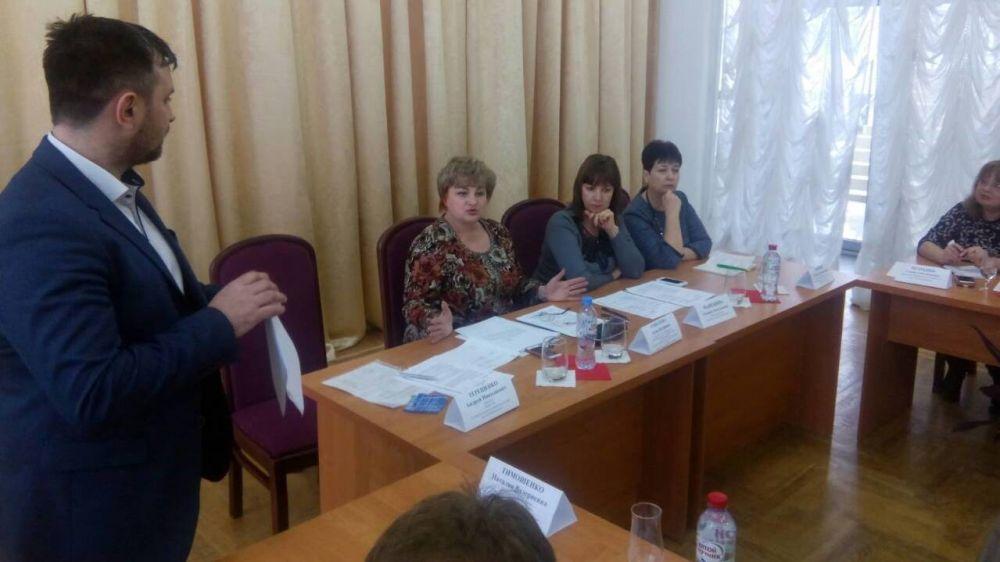 Состоялось заседание президиума Крымского Республиканского Совета директоров детских школ искусств