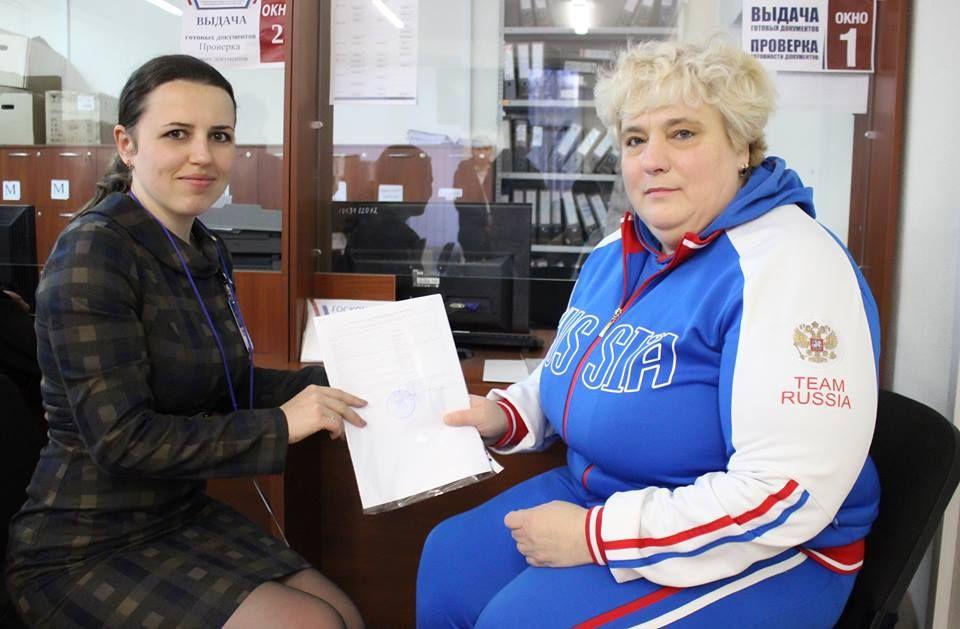 Госкомрегистр помог паралимпийской чемпионке Якибчук оформить право собственности на квартиру