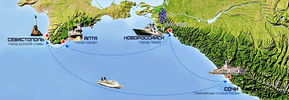 Круизный лайнер «Князь Владимир» начнет курсировать в Крым с апреля: расписание и цены