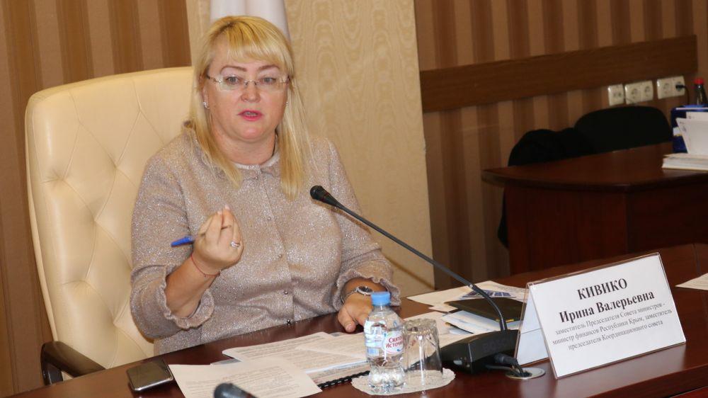 Ирина Кивико презентовала основные направления региональной программы по повышению финансовой грамотности крымчан
