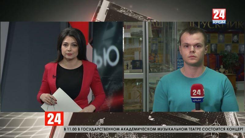 Как в Республике отметят тридцатую годовщину вывода советских войск из Афганистана? Прямое включение корреспондента «Крым 24» Артёма Артёменко