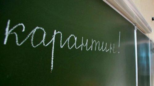 За прошедшую неделю в Крыму на карантин закрыли 20 классов в 10 школах