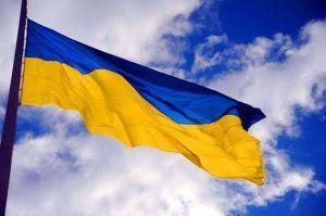 Украина заявила протест Италии из-за открытия представительства ДНР