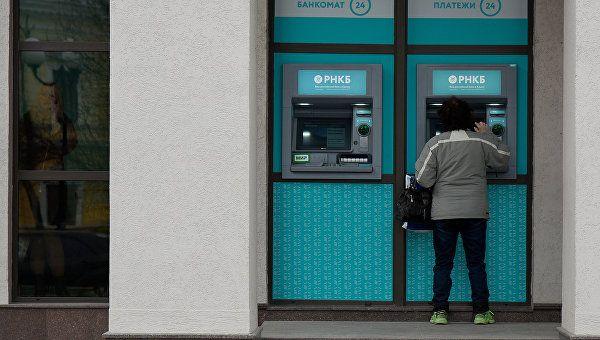 Клиенты РНКБ предпочли мобильные сервисы банка кассам