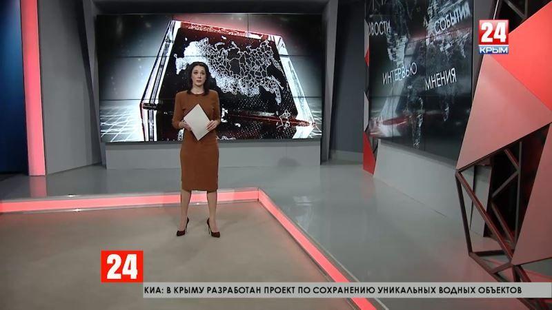 Путь в бизнес: больше четырёхсот крымчан открыли своё дело при поддержке центров занятости в 2018 году