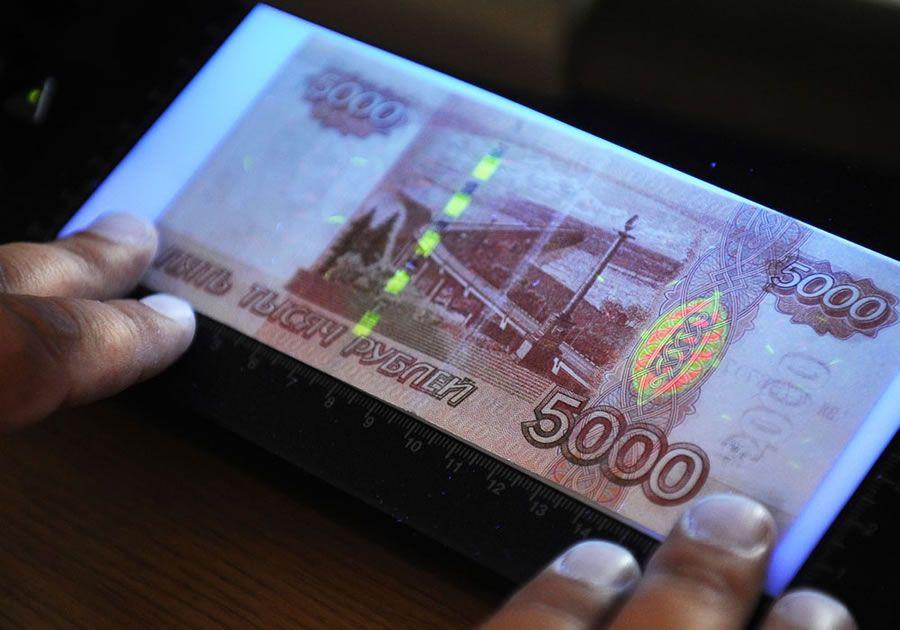 Полиция предупреждает: остерегайтесь фальшивых денег!