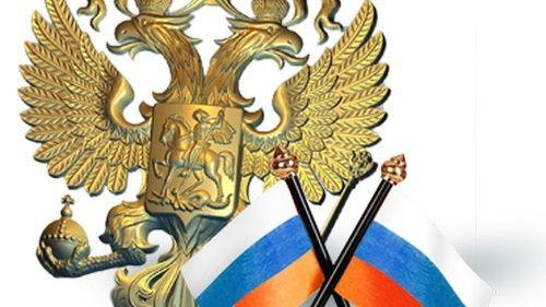 Информация для инвалидов, заинтересованных в поступлении на государственную гражданскую службу Республики Крым